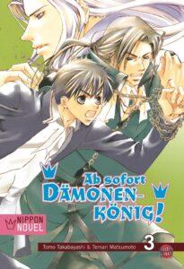 Cover des 3. Bandes von Ab sofort Dämonenkönig