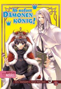 Cover des 5. Bandes von Ab sofort Dämonenkönig