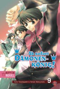 Cover des 9. Bandes von Ab sofort Dämonenkönig