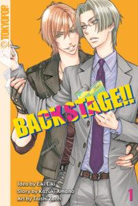 Cover des 1. Bandes von Back Stage!!