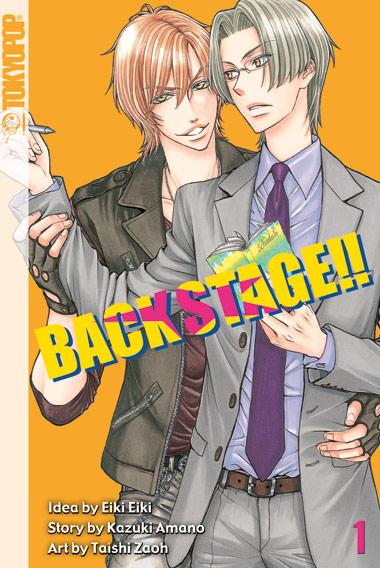 Cover des 1. Bands von Back Stage!! width=