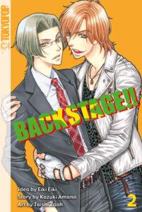 Cover des 2. Bandes von Back Stage!!