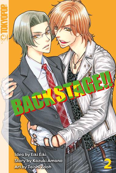 Cover des 2. Bands von Back Stage!! width=