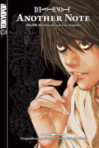 Cover des von Death Note Another Note 2015