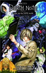 Cover des von Death Note Light up the new World