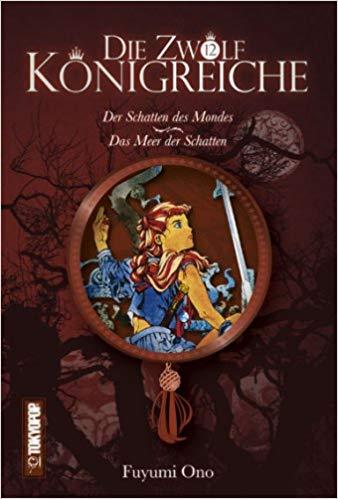 Cover des 1. Bandes von Das Zwölfte Königreich