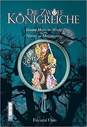 Cover des 4. Bandes von Das Zwölfte Königreich