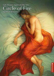 Equilibrium-Bonus-Circle-of-Fire-Novel-Cover-212x300