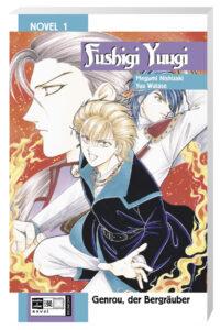 Cover des ersten Bandes zu Fushigi Yuugi
