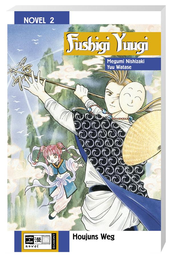 Cover des 2. Bandes von Fushigi Yuugi