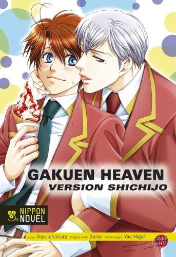 Cover von Gakuen Heaven Shichirou