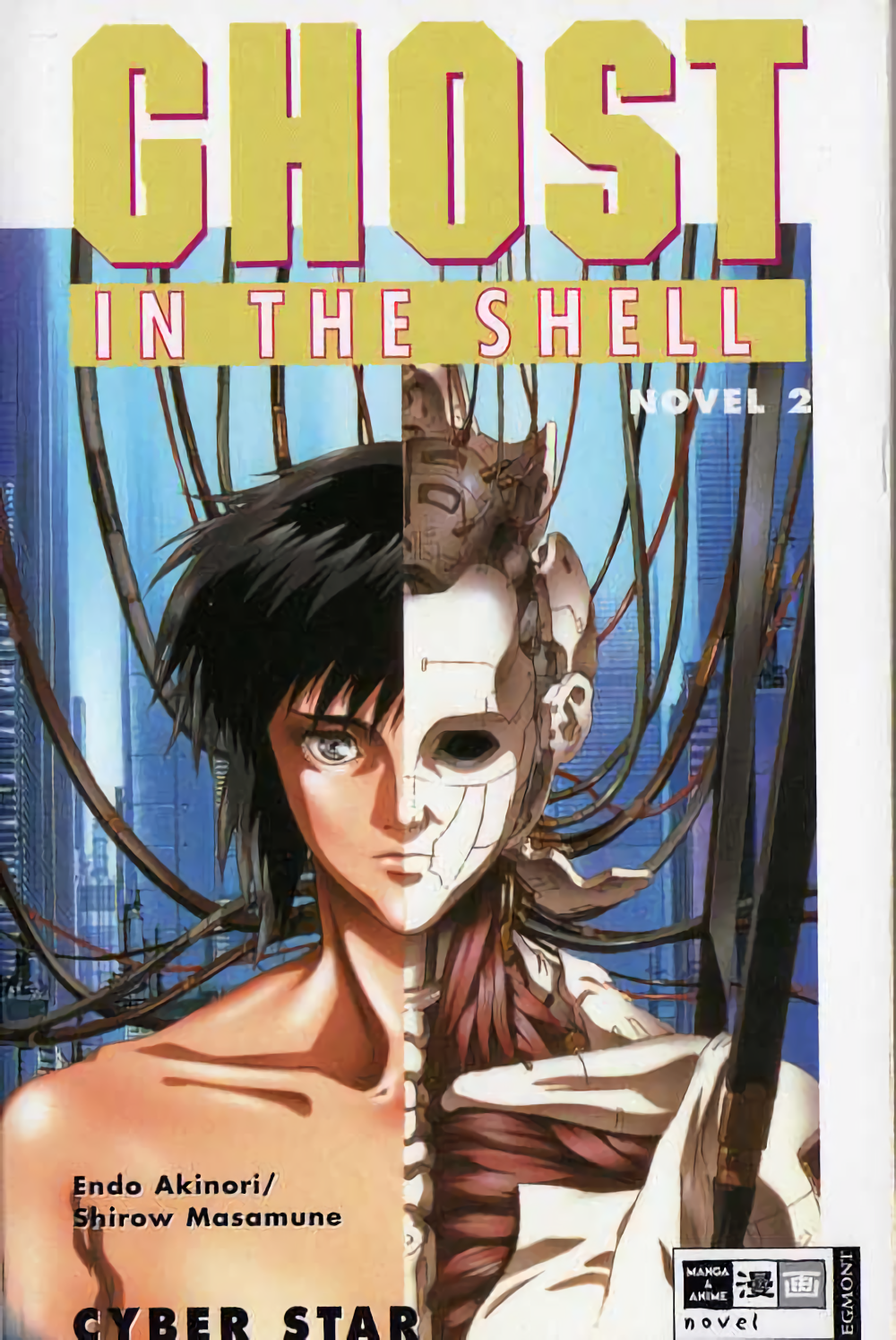 Cover des 2. Bandes von Ghost in the Shell - Light Novel