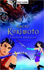 Cover des 4. Bandes von Guin Saga