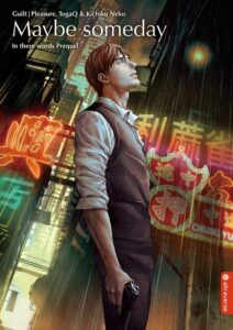 Maybe-Someday-Novel-Cover-212x300