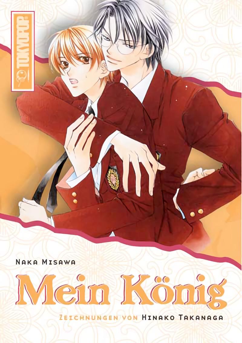 Cover von Mein König