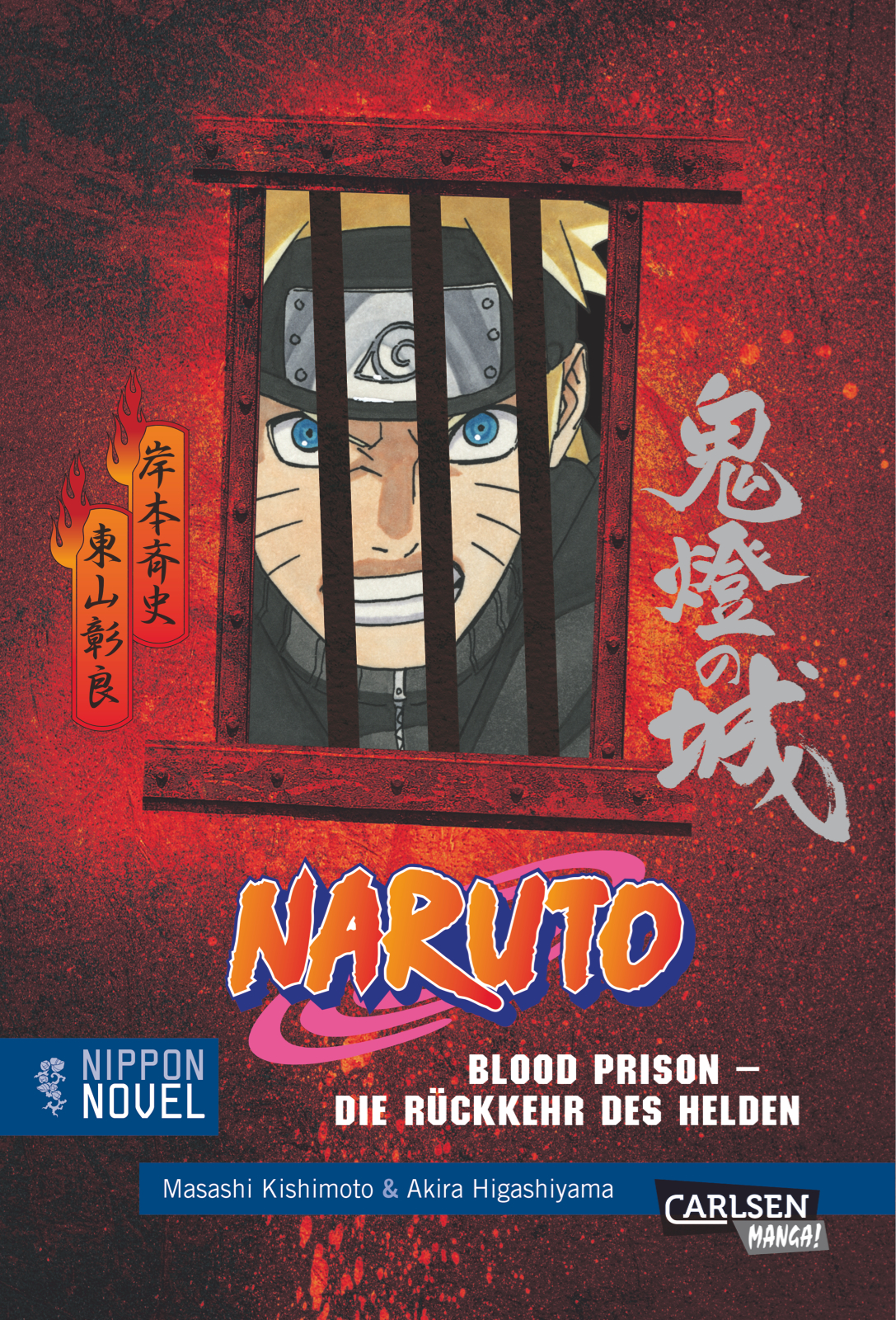 Cover des 3. Bandes von Naruto - Light Novel