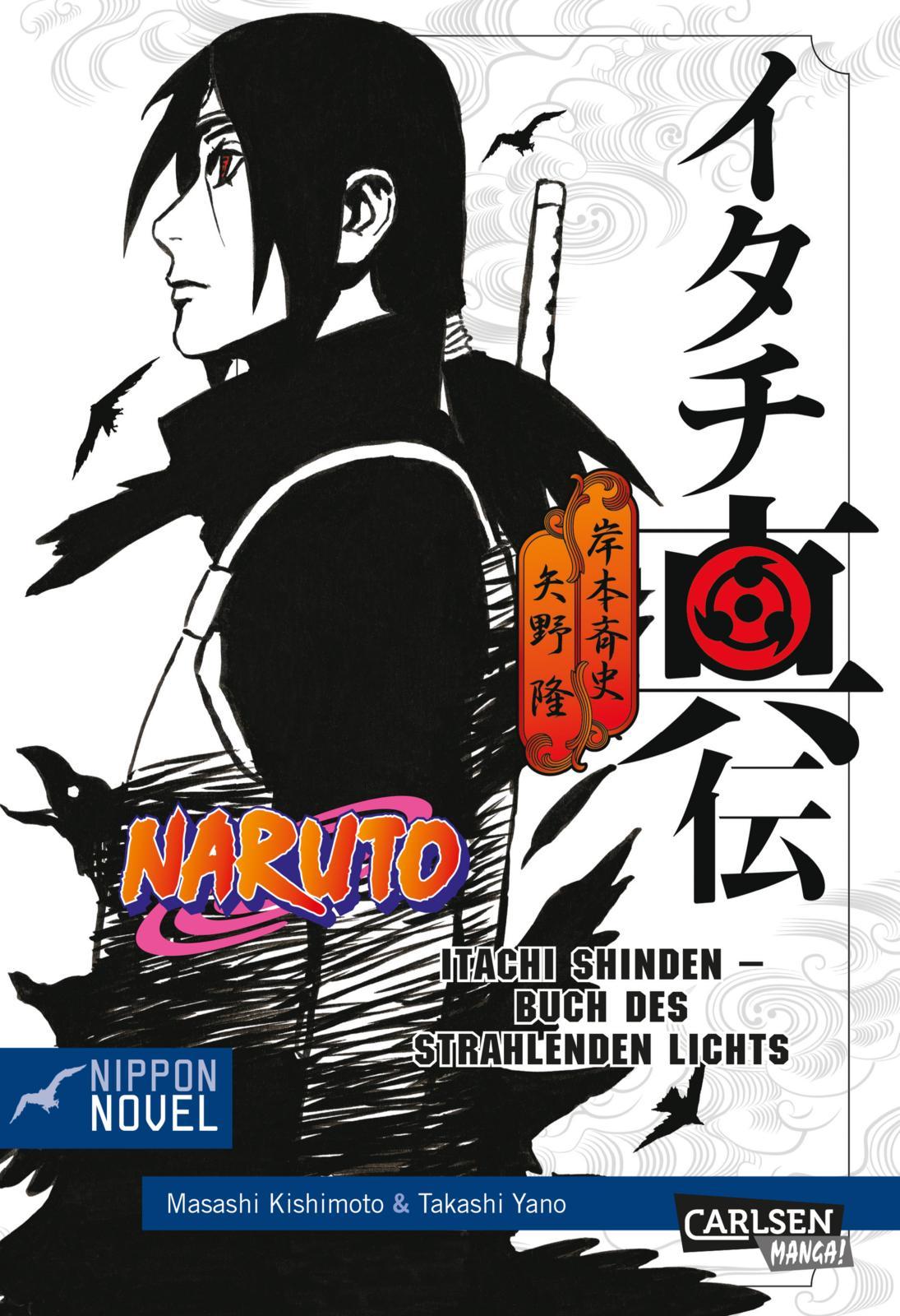 Cover des 1. Bandes von Naruto Shinden - Light Novel