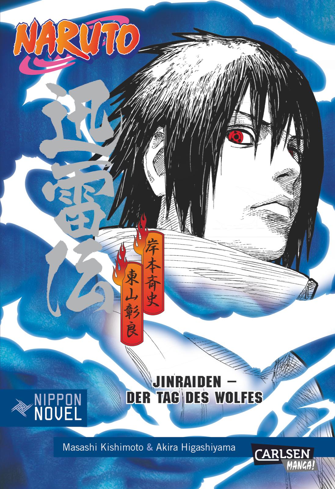 Cover des 4. Bandes von Naruto - Light Novel