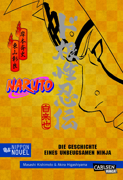 Cover des 2. Bandes von Naruto - Light Novel