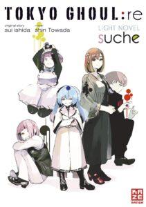 Cover des 1. Bandes der Tokyo Ghoul Serie