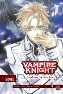 Cover des ersten Bandes zu Vampire Knight