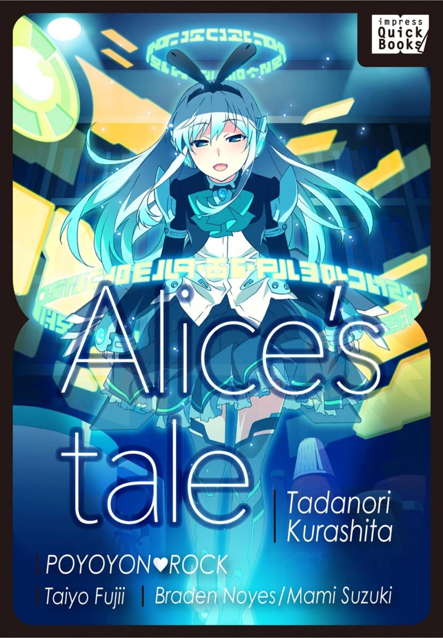 Das Cover von Alice's Tale von Impress Quick Books
