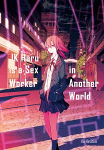 Cover JK Haru is a Sex Worker in Another World
