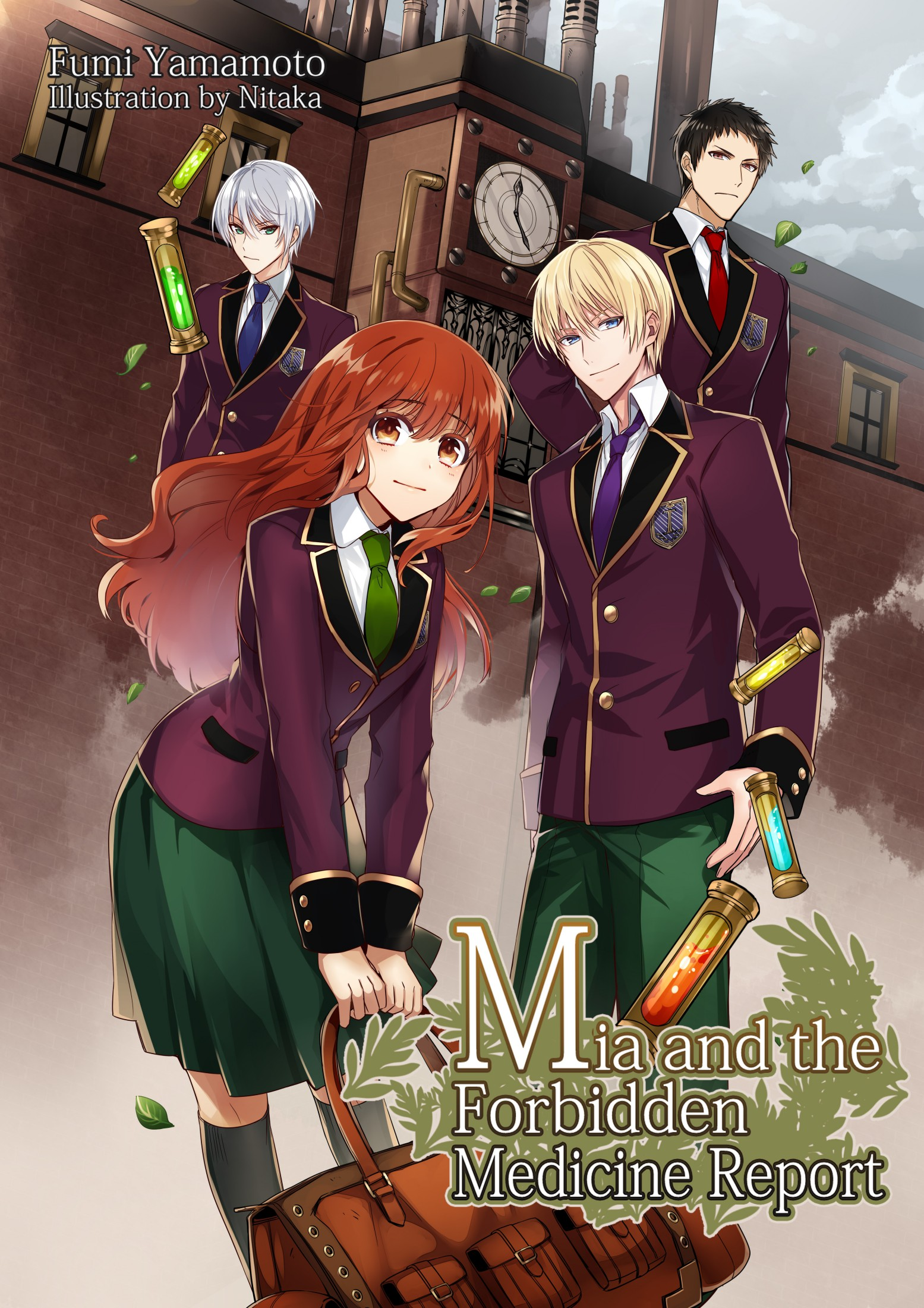 Cover von Mia and the Forbidden Medicine Report
