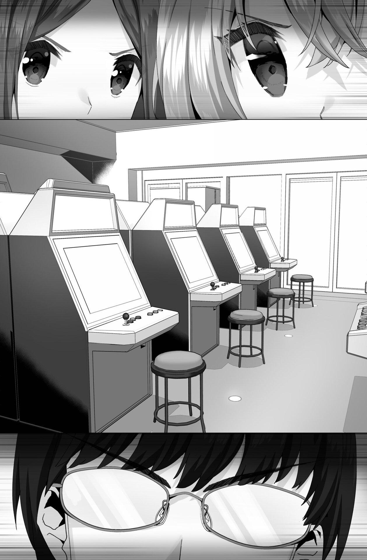 Eine Illustration aus dem Buch. Es zeigt eine Szene aus der Spielhalle in Maruimachi mit einem intensiven Battle der Charaktere an einem Automaten
