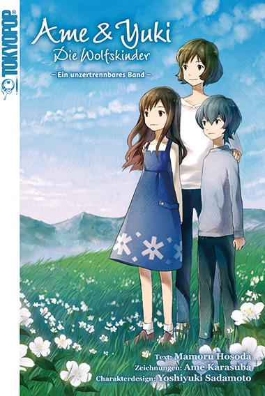 Cover des Einzelbandes von Ame und Yuki die Wolfskinder